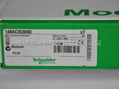 施耐德140系列PLC,140ACI03000特价现货