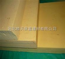 改性防火酚醛板价格, 厂家低价销售酚醛板