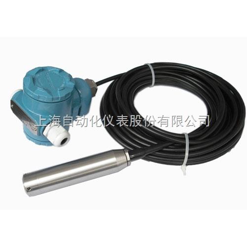 上海自动化仪表五厂UC-HART静压式液位变送器