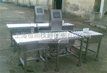 质量可靠上海自动称重机