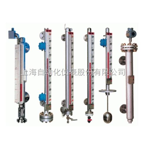 上海自动化仪表五UQC-C13 磁翻板液位计
