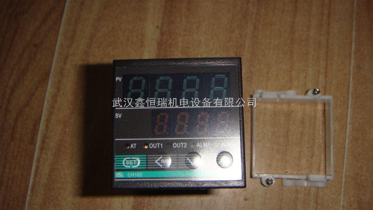 rkc温控器价格rkc温控器代理rkc温控器厂家