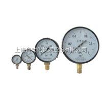 上海自动化仪表四厂Y-40Z轴向压力表/普通压力表