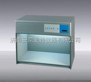 供应标准光源箱、标准光源观察箱、对色灯箱、山东光源箱