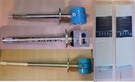 M7875高温氧化锆氧量分析仪