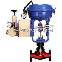 上海自动化仪表七厂HLS-16B小口径单座调节阀
