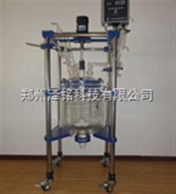 EX10L防爆雙層玻璃反應釜/生物制藥雙層玻璃反應釜