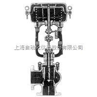 上海自动化仪表七厂HAC笼式角阀