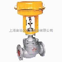 上海自动化仪表七厂ZJHM-64KG 精小型气动套筒调节阀