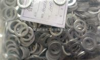 铝垫片 优质铝垫片销售