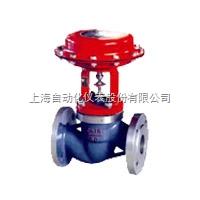 上海自动化仪表七厂ZJHC-16K气动薄膜切断阀