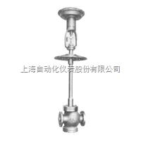 上海自动化仪表七厂ZMBN-16BD 气动薄膜低温调节阀