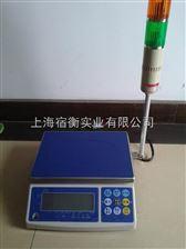 WFL-30CW带声音报警电子秤//15kg上下限报警电子称