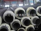玻璃钢缠绕型高温蒸汽保温管,耐高温钢套钢蒸汽保温管