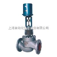 上海自动化仪表七厂ZDLP-50 电动单座调节阀