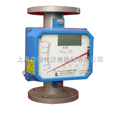 上海自动化仪表九厂LZZ-15金属管转子流量计