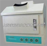 ZF-90暗箱式紫外透射反射分析仪
