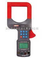大口径度钳形漏电流表 UT253A