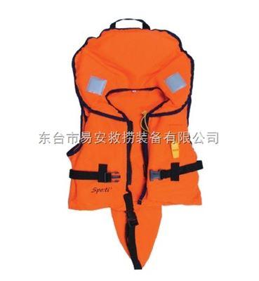水上运动救生衣