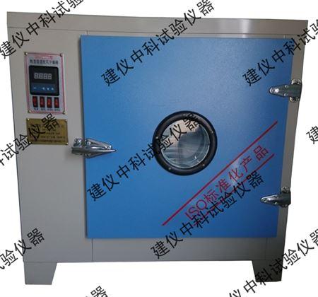 101-2型电热鼓风干燥箱使用方法: 2,把仪表的调节盘旋扭,调至所需
