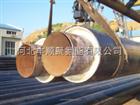 聚氨酯保溫管//電力管道保溫管廠家//聚氨酯保溫鋼管價格