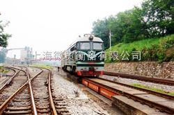德阳 100吨动态轨道衡 GCS系列火车磅秤厂家/