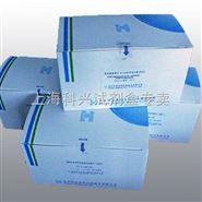 人钩端螺旋体抗体elisa试剂盒
