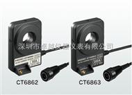 AC/DC 电流传感器 CT6863