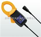 钳式传感器 9272-10