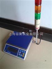 15kg设定数值报警电子称,WFL-20公斤电子秤上下限报警