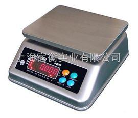 JADEVER-JWP-15公斤不锈钢电子称,防水防潮电子秤