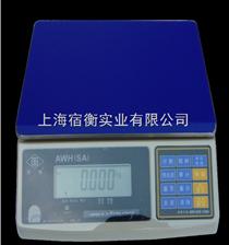 英展AWH-3kg-SA电子称d=0.2g/e=1g