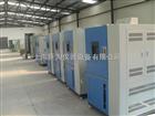 JW-2008可程式恒温恒湿试验箱/高低温试验箱/冷热冲击试验箱