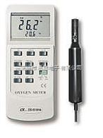 台湾路昌LUTRON|DO-5510HA|氧气分析仪|DO5510HA|溶氧仪