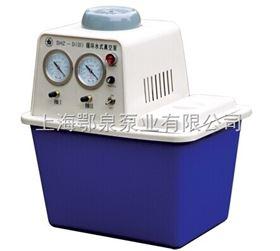 SHZ-D(III)台式循环水式多用真空泵