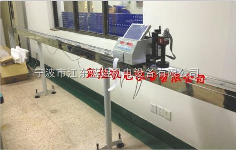 电脑影像型钢卷尺检定台,电脑型钢卷尺鉴定台