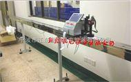 TJ-V-III电脑影像型钢卷尺检定台,电脑型钢卷尺鉴定台