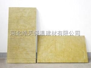 保温防火岩棉板//玻璃丝岩棉板河北厂家