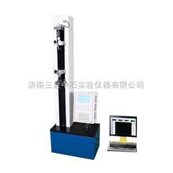 YBB00382003口服液瓶用撕拉铝盖铝件材料机械性能测试仪
