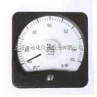 上海自动化仪表一厂13D1-Hz广角度频率表