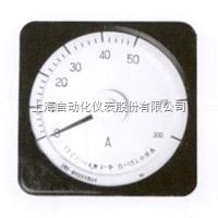 上海自动化仪表一厂13L1-A1广角度交流过载电流表