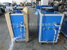 CBE-1010低温制冷机