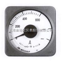 上海自动化仪表一厂45L1-A1广角度交流过载电流表