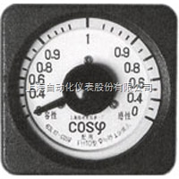 上海自动化仪表一厂63L10-COSΦ广角度功率因数表
