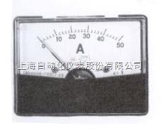 上海自动化仪表一厂69C7-V矩形直流电压表