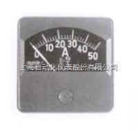 上海自动化仪表一厂84L4-A方形交流电流表