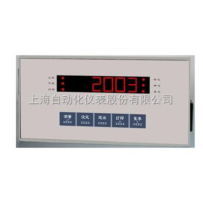上海自动化仪表厂SHOHY-05峰值保持仪