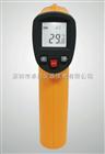 红外测温仪GM2200