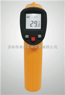 紅外測溫儀GM2200