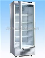 DW-FL531低温冰箱